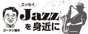 Column_jazz